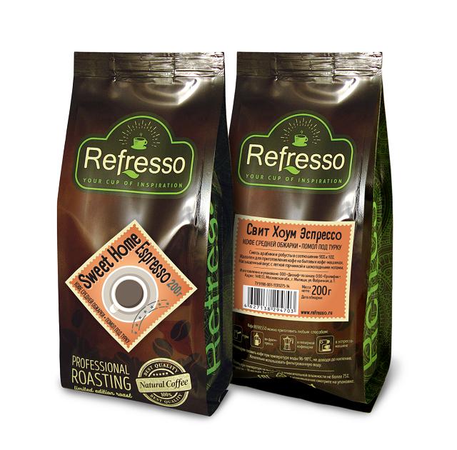 "Sweet Home Espresso 200 гр Молотый ""под Турку"""