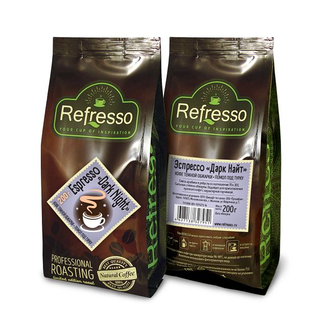 """Espresso «Dark night» 200 гр Молотый """"под Турку"""""""