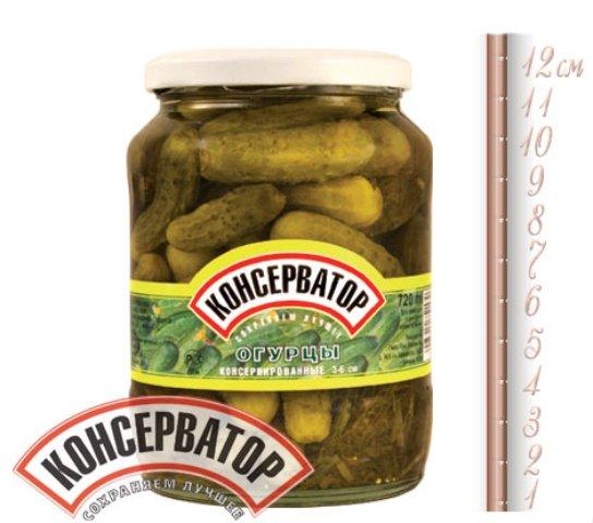 Огурцы консервированные КОНСЕРВАТОР 3-6см лим.кис.720мл