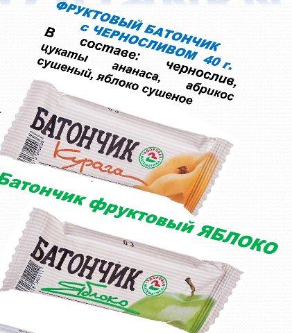 Фруктовые батончики 40г Вишня, Курага, Яблоко, Чернослив.