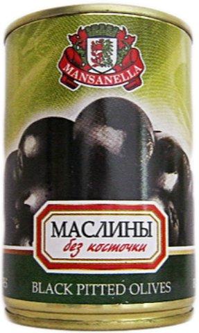 Маслины №7904