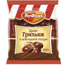 Драже Грильяж в Шоколадной глазури