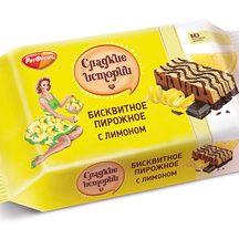 Бисквитное пирожное Сладкие истории с лимоном