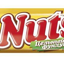 Шоколадный батончик Nuts 50г