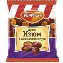 Драже Изюм в Шоколадной глазури 125г