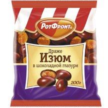 Драже Изюм в шоколадной глазури 200г