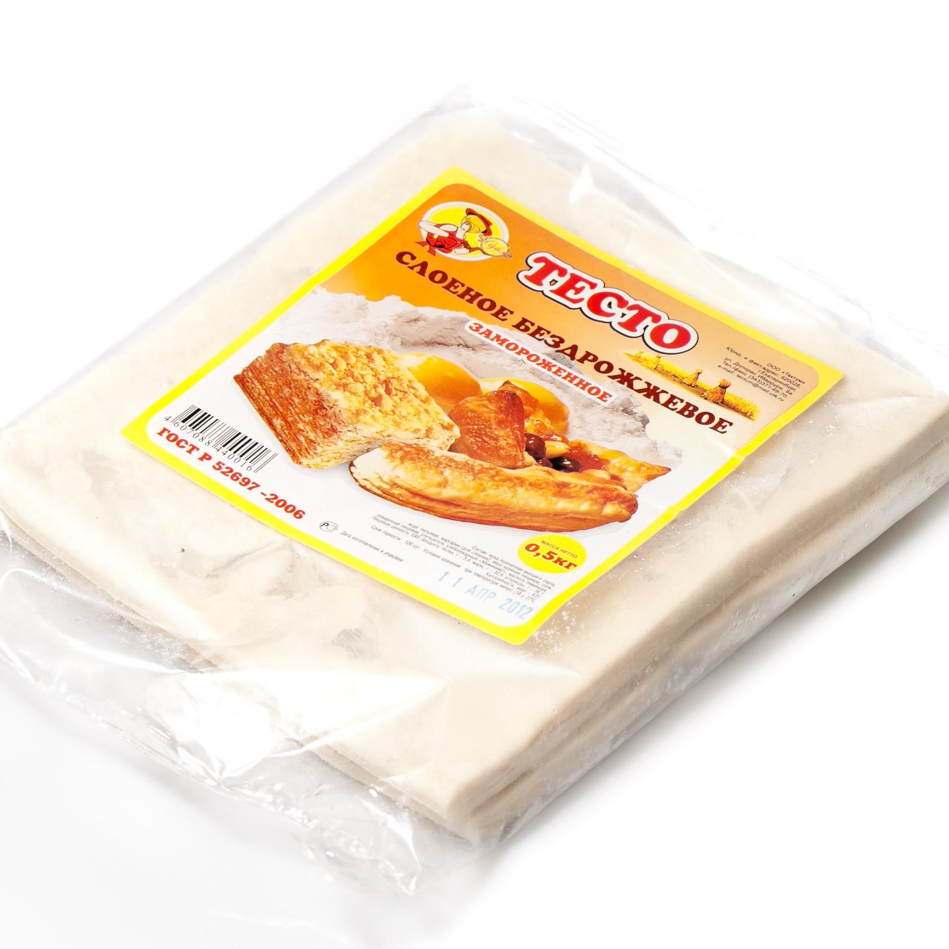 Тесто слоеное бездрожжевое, 500 гр (Замороженное)