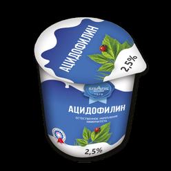 Ацидофилин 2,5%