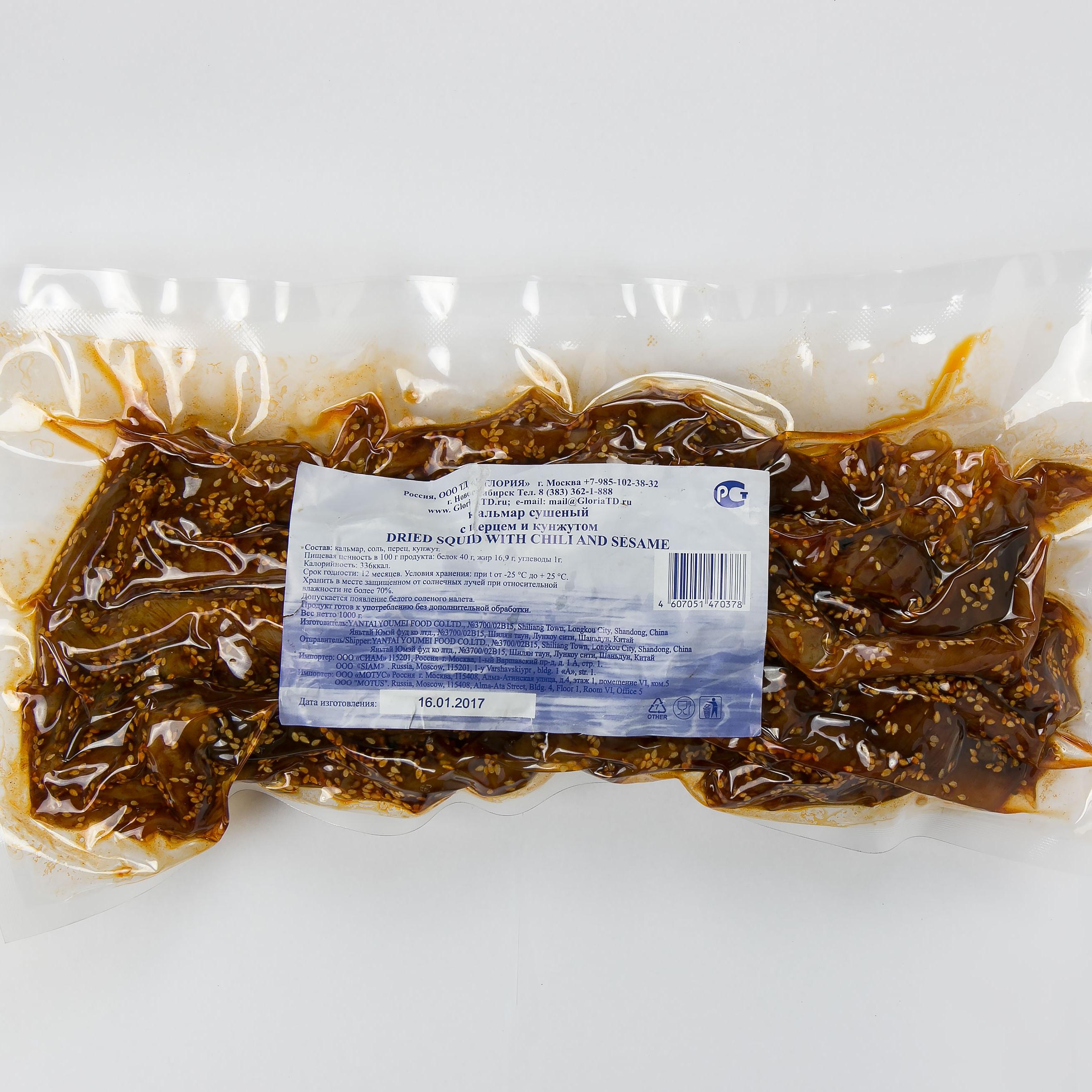 Кальмар по шанхайски с кунжутом