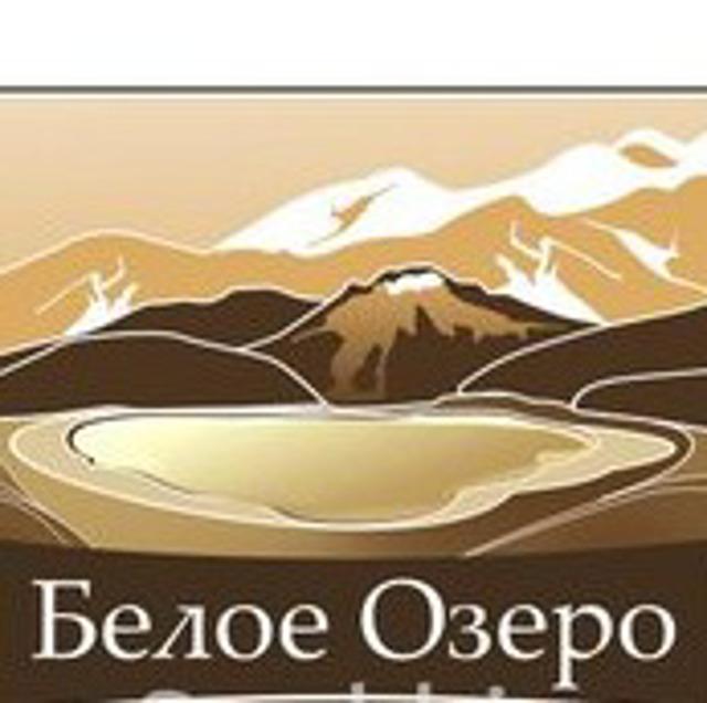 Халва арахисовая с Кедром, Крым, 3 кг