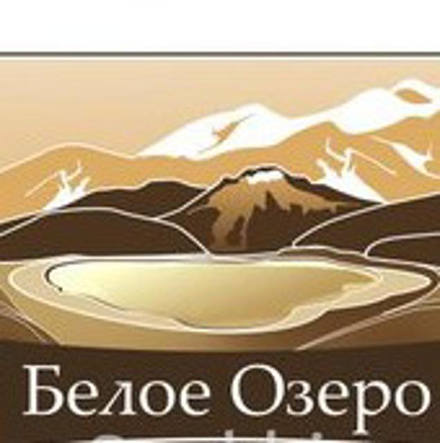 """Изюм в белой шоколадной глазури """"ОБОЖУЛИ"""" (20 шт/200 гр)"""