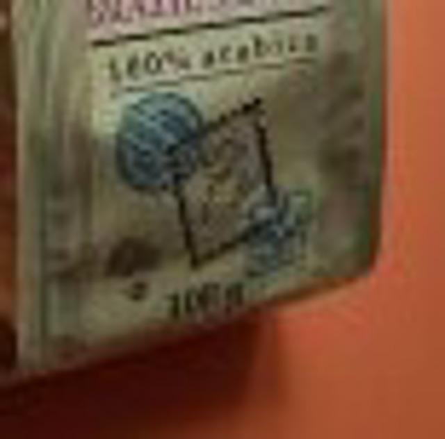 Кофе Brazil Santos (БРАЗИЛИЯ САНТОС) 17/18 фс молотый 10