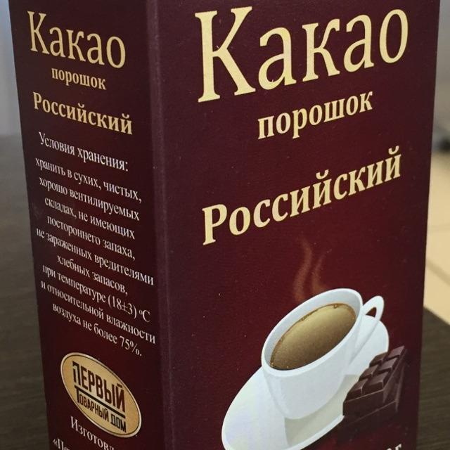 какао-порошок №17662