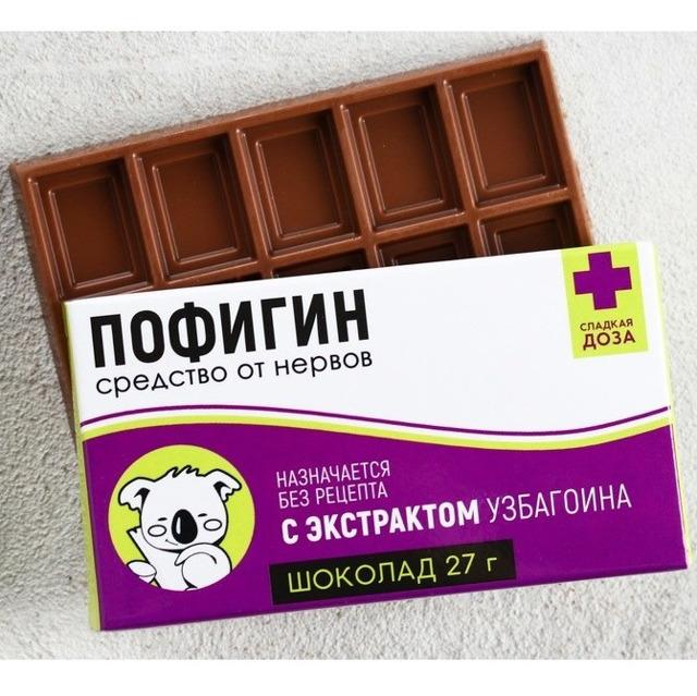 Шоколад «Пофигин», 27 г