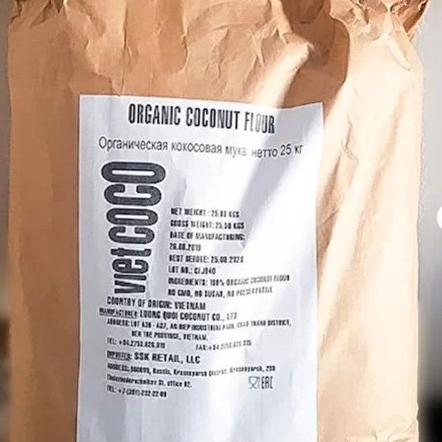 Кокосовая мука 25 кг, органическая