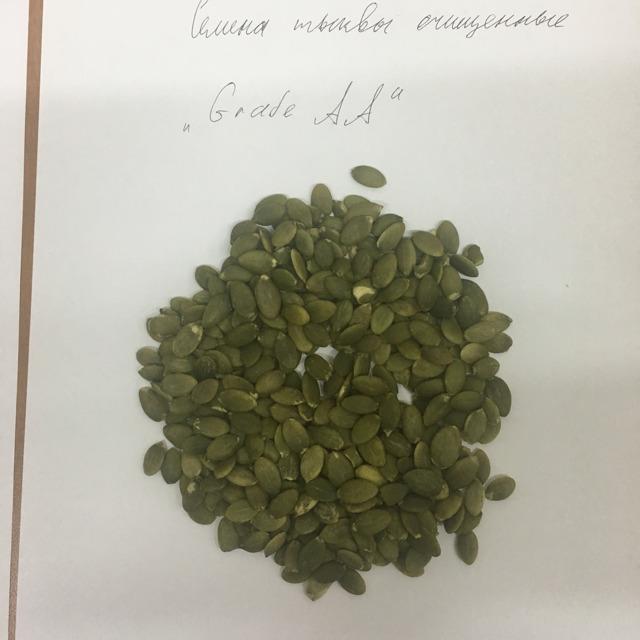 Семена тыквы Grade AA