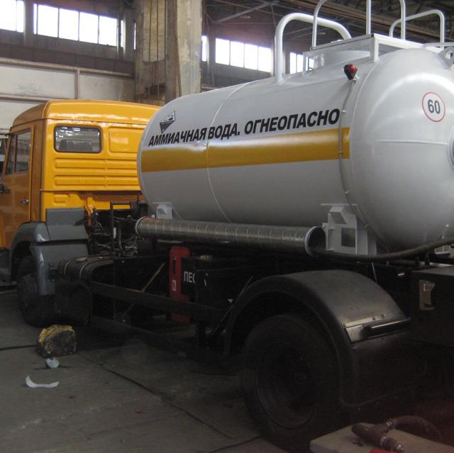Автоцистерна для транспортировки жидкого аммиака / аммиа