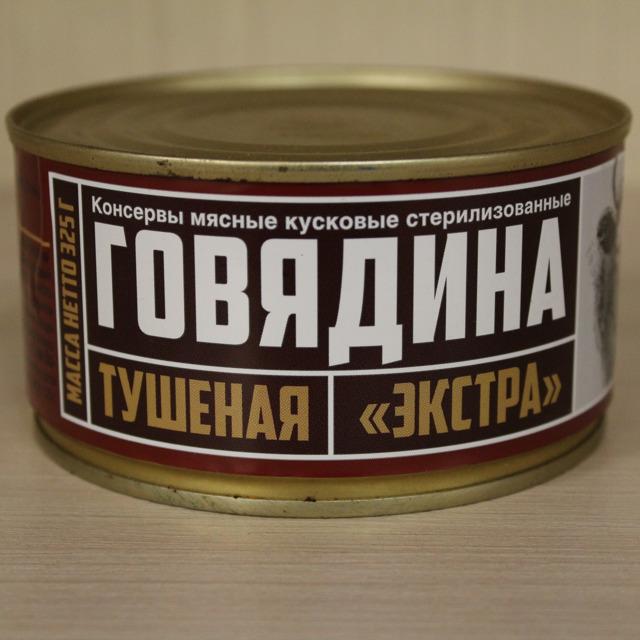 "Тушенка из говядины ""Экстра"", ж/б, 325 гр"