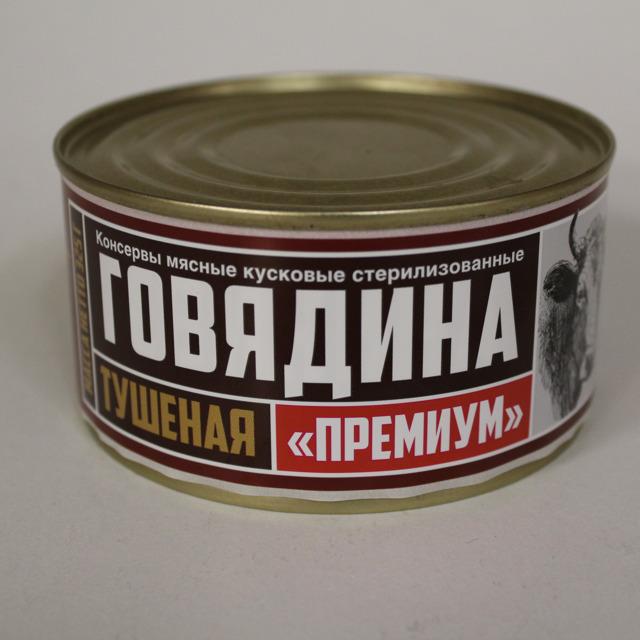 "Тушенка из говядины ""Премиум"", ж/б, 325 гр"