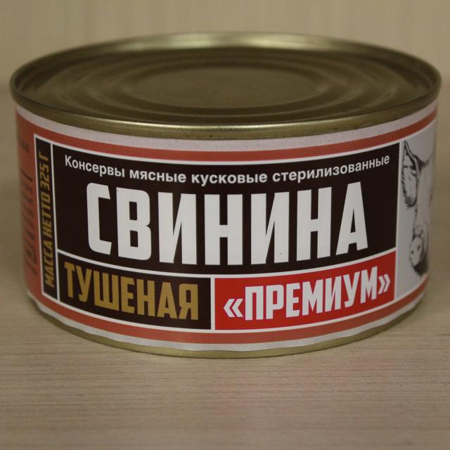 """Тушенка из свинины """"Премиум"""", ж/б, 325 гр"""