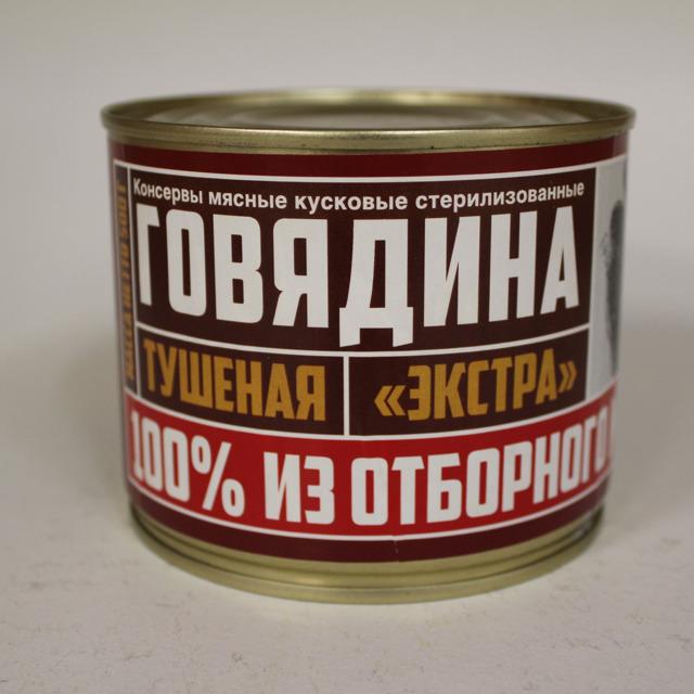 "Тушенка из говядины ""Экстра"", ж/б, 525 гр"