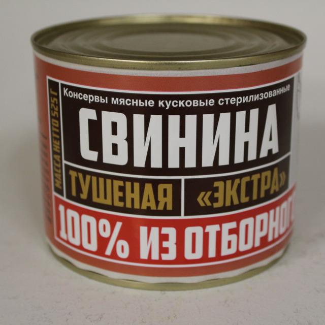 """Тушенка из свинины """"Экстра"""", ж/б, 525 гр"""