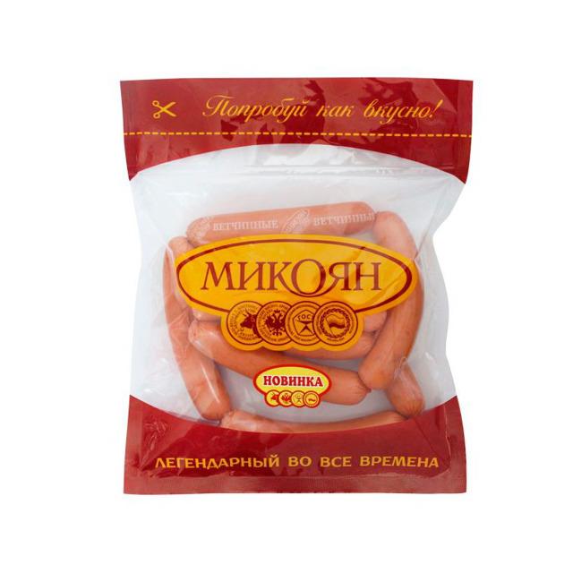 Сосиски Ветчинные 450 г Микоян оптовая продажа в Москве