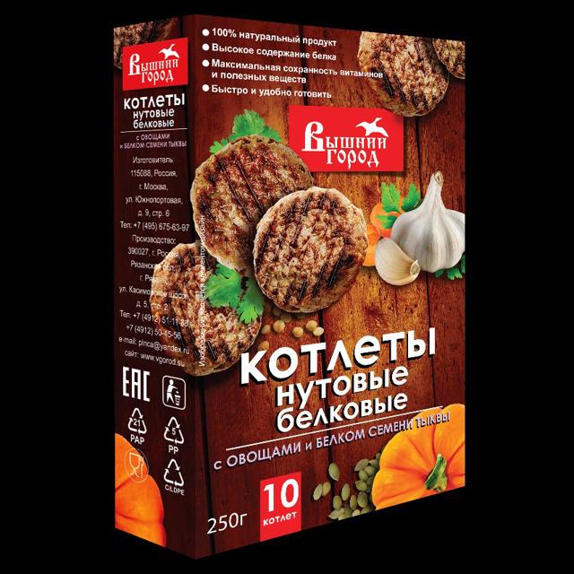 Котлеты нутовые белковые с овощами и белком семени тыквы
