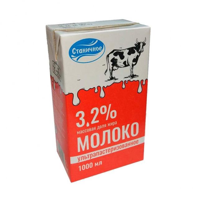Молоко Станичное 3,2%, тетра-пак, ультрапастеризованное,