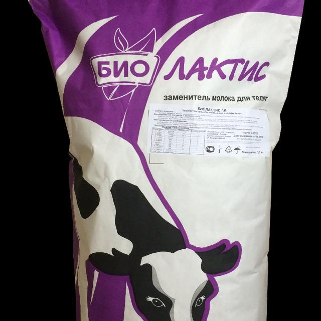 Заменитель цельного молока ( ЗЦМ)