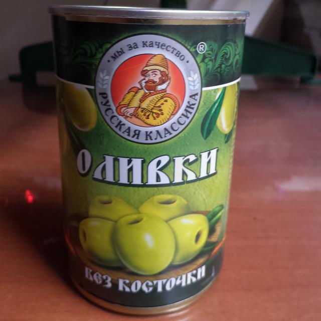 Оливки без косточки 300 г. ГОСТ