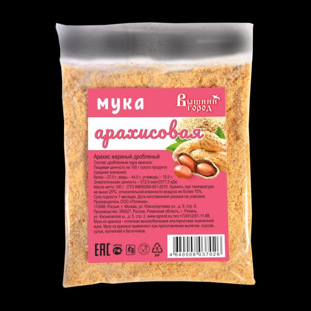 """Мука арахисовая """"Вышний город"""", 100г"""