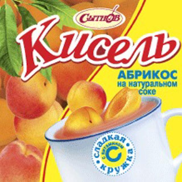 Абрикос — кисель сухой концентрат в брикете с витамином
