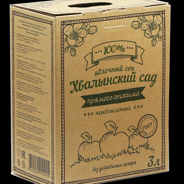 Сок яблочный натуральный Хвалынский сад, 3 литра