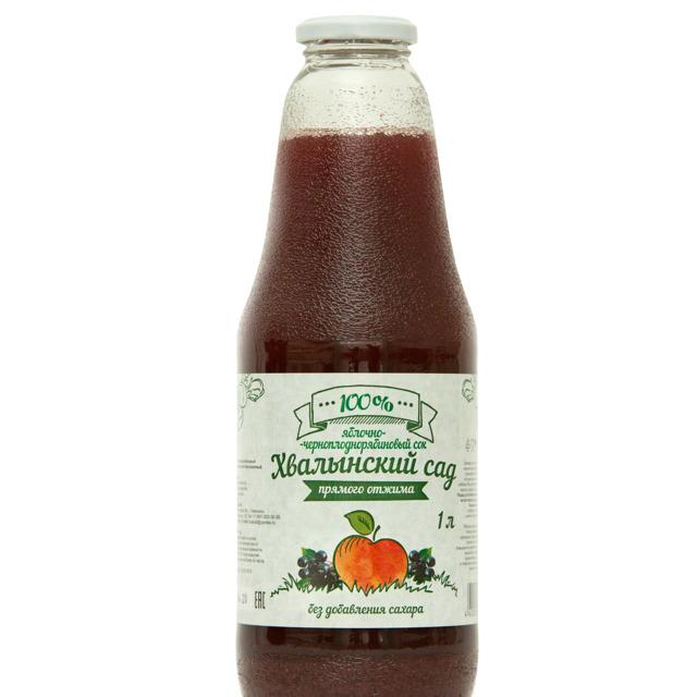 Сок Яблочно-черноплоднорябиновый натуральный, 1 литр