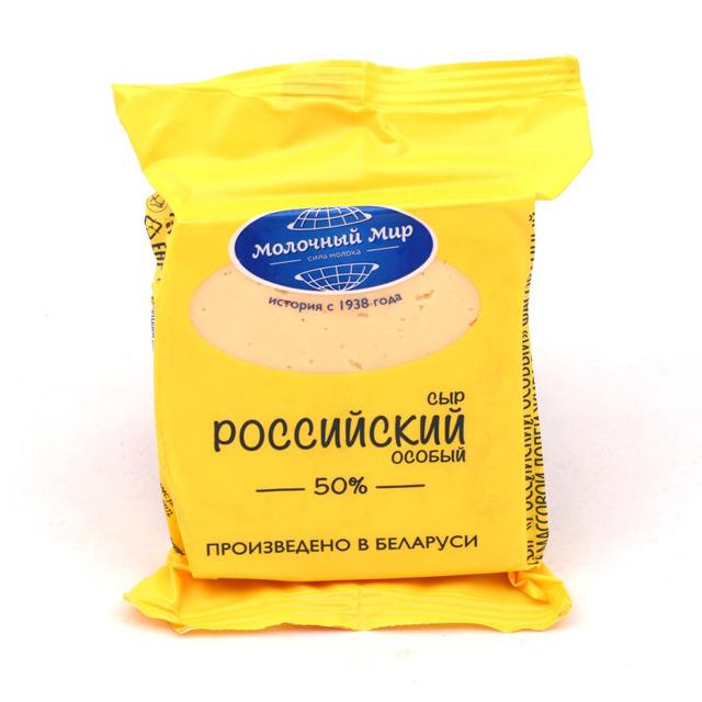 """Фасованный Белорусский Сыр (ОАО """"Молочный мир"""")"""