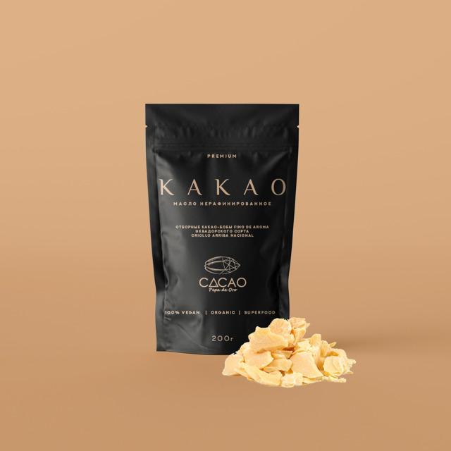 Какао масло натуральное Эквадор