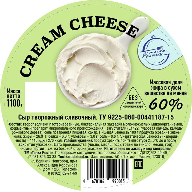 Сыр творожный 60%