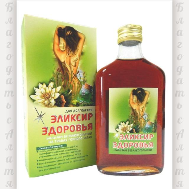 """Безалкогольный бальзам """"Эликсир здоровья"""""""