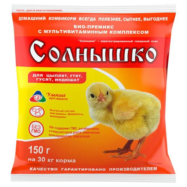 Премикс Солнышко для с\х птиц от 1-3 недель(0,5%) (150)