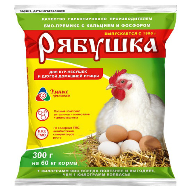 Премикс Рябушка для с\х птиц (0,5%, с Ca и P) (300г)