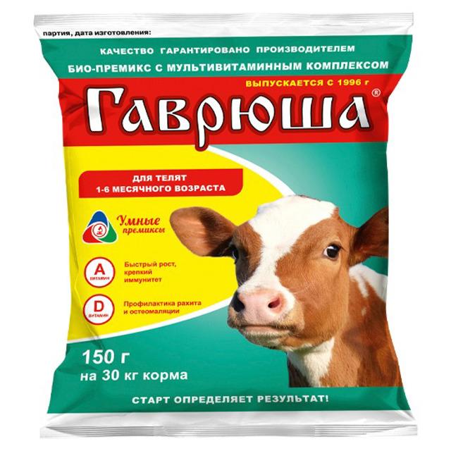 Премикс Гаврюша для телят 1-6 месячного возраста (0,5%)