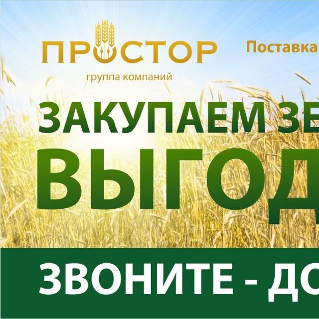 Купим пшеницу, ячмень, рожь