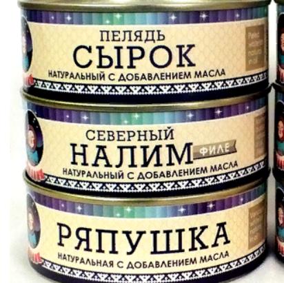 Ямалик: сибирские консервы без консервантов с добавление