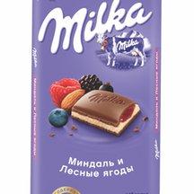 Шоколад Milka Миндаль и Лесные ягоды