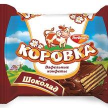 Вафельные конфеты Коровка вкус шоколад