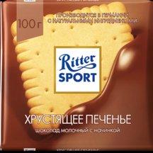 Шоколад молочный Ritter Sport Хрустящее печенье