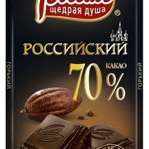 РОССИЙСКИЙ Горький шоколад с 70% содержанием какао