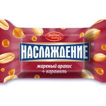 Наслаждение жареный арахис+карамель