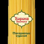 """Спагетти овальные """"Корона востока"""""""